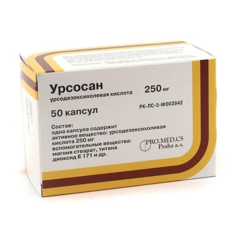 Аналоги капсул урсодезоксихолевая кислота