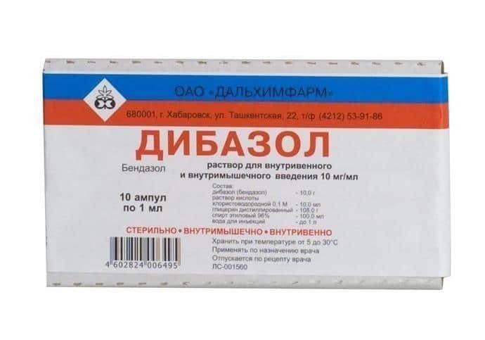 Фентоламин : инструкция по применению