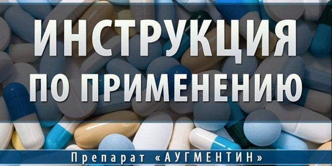 Либексин таблетки