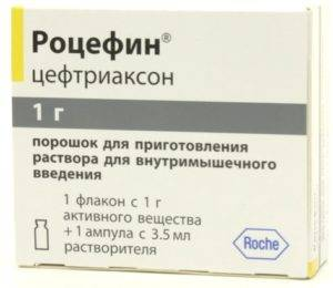 Цефтриаксон Ceftriaxone инструкция по применению