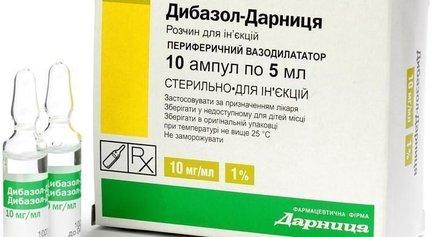 Фентоламин | phentolamine
