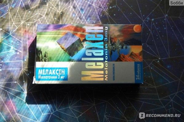 Мелаксен: инструкция по применению и для чего он нужен, цена, отзывы, аналоги