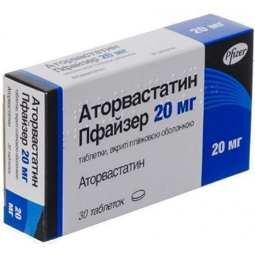 Как правильно использовать препарат аторвастатин 40?