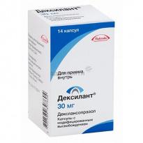 Дексилант: таблетки 30 и 60 мг