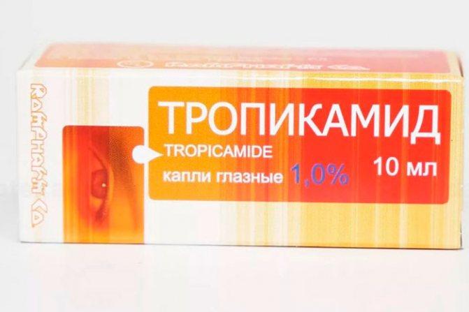 Тропикамид глазные капли: инструкция по применению и для чего они нужны, цена, отзывы, аналоги
