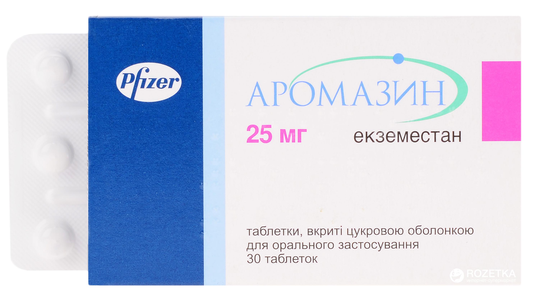 Аналог капсул гипоксен