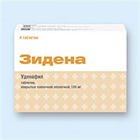 Препарат: зидена в аптеках москвы