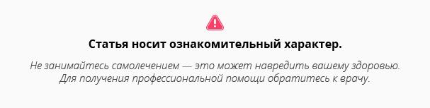 Сердечно-сосудистые средства Grindex Милдронат - отзыв