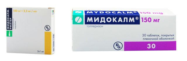 Мидокалм уколы — инструкция по применению, от чего помогает, цена, таблетки, аналоги, отзывы
