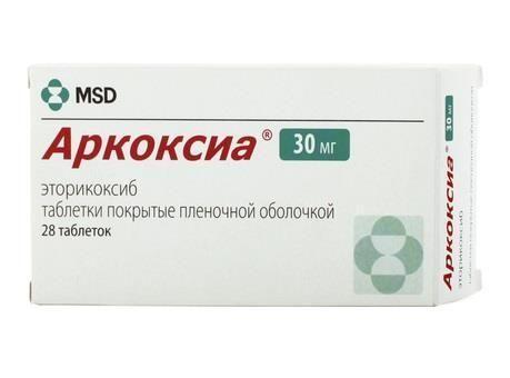 Эторикоксиб — инструкция по применению, цена, аналоги