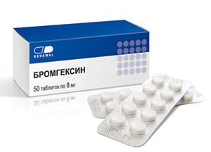 Флуимуцил - реальные отзывы принимавших, возможные побочные эффекты и аналоги