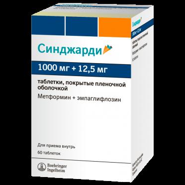 Эмпаглифлозин (jardiance) - новости - 2020