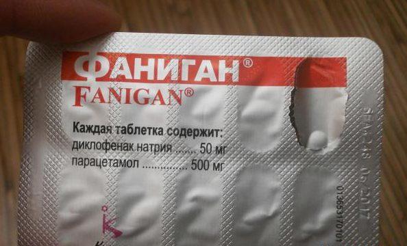 Когда назначают и как принимать таблетки фаниган?