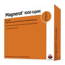 Для чего назначают «магнерот». инструкция по применению, отзывы и цена