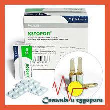 Methocarbamol | побочные эффекты, дозировка, использует & more