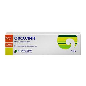 Оксолиновая мазь – 5 способов применения препарата