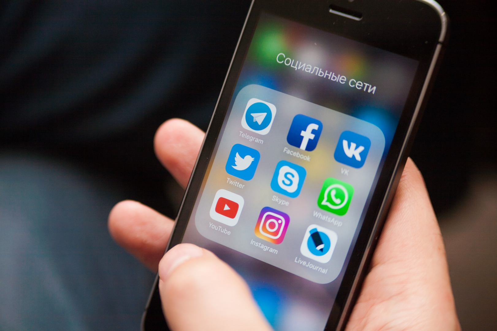 Instagram заставляет комплексовать, а youtube - самая позитивная сеть