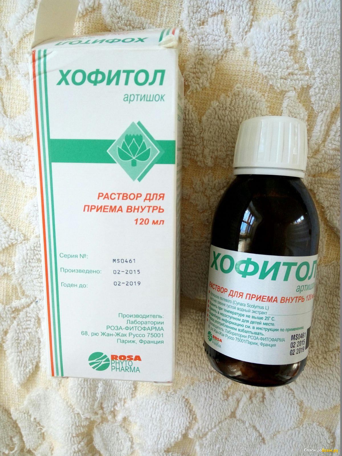 Как принимать препарат хофитол детям и взрослых - состав, показания, побочные эффекты, аналоги и цена