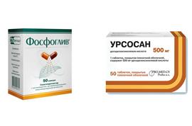 Глицирризиновая кислота с фосфолипидами: свойства лекарства