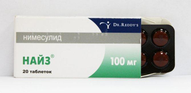 Правила и показания к приему препарата нимесулид при болях в спине, и его заменители в аптеках