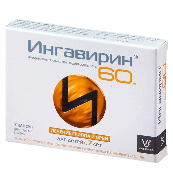 Ингавирин 90. инструкция по применению, цена, аналоги, отзывы