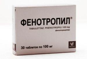 Препарат сиднокарб