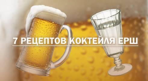 Горячее пиво при простуде и кашле: рецепты. как правильно приготовить?