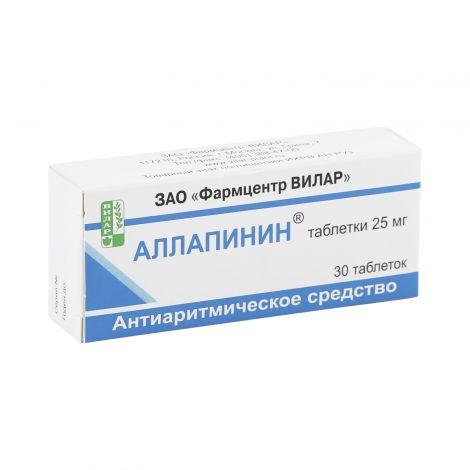 """Лаппаконитина гидробромид, торговое название """"аллапинин"""": инструкция по применению, отзывы кардиологов"""