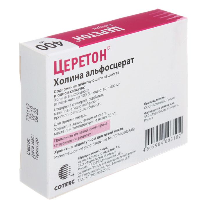 Инструкция по приему препарата «церетон»