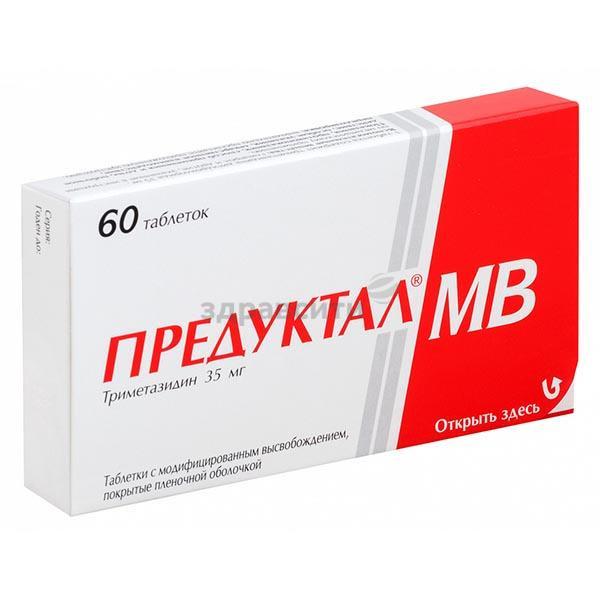 От чего помогают таблетки «предуктал». инструкция по применению