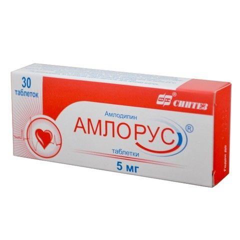 Амлорус