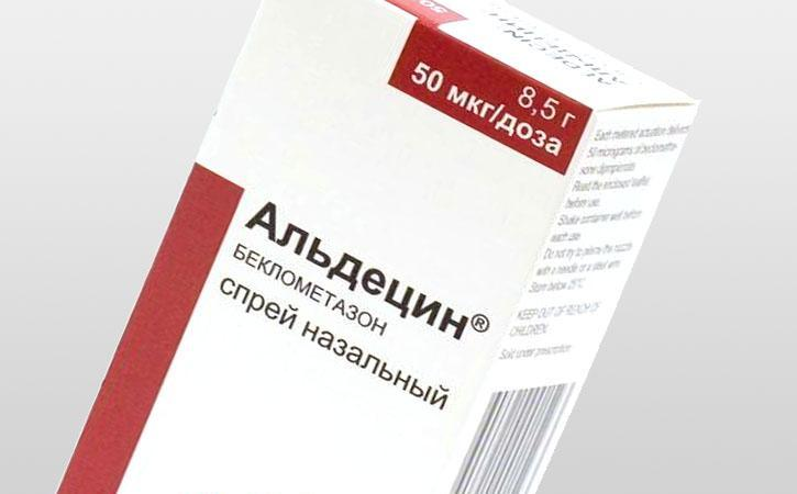 Альдецин | aldecin
