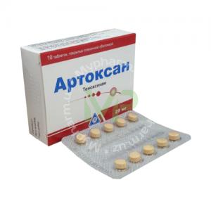 Описание противовоспалительного препарата артоксан