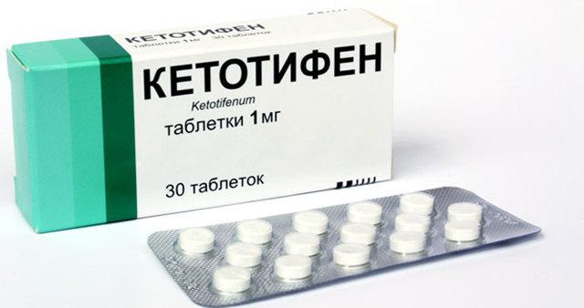 Таблетки 25 мг и уколы атаракс: инструкция, цены и отзывы