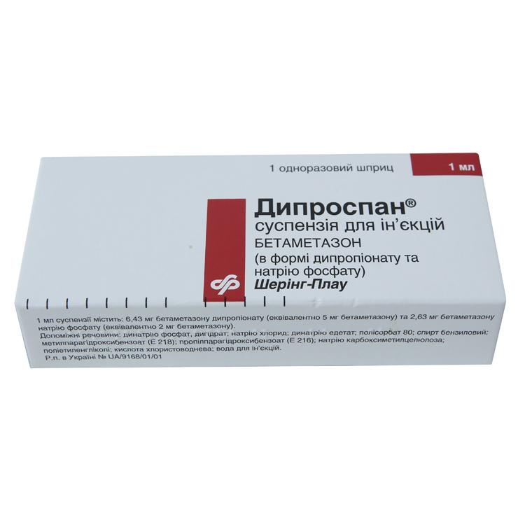 Дипроспан: инструкция по применению уколов и для чего он нужен, цена, отзывы, аналоги
