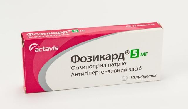 Препарат пентилин: инструкция по применению