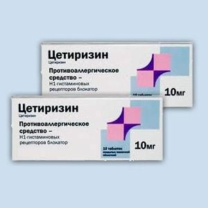 Цетиризин сандоз при крапивнице, рините и конъюнктивите