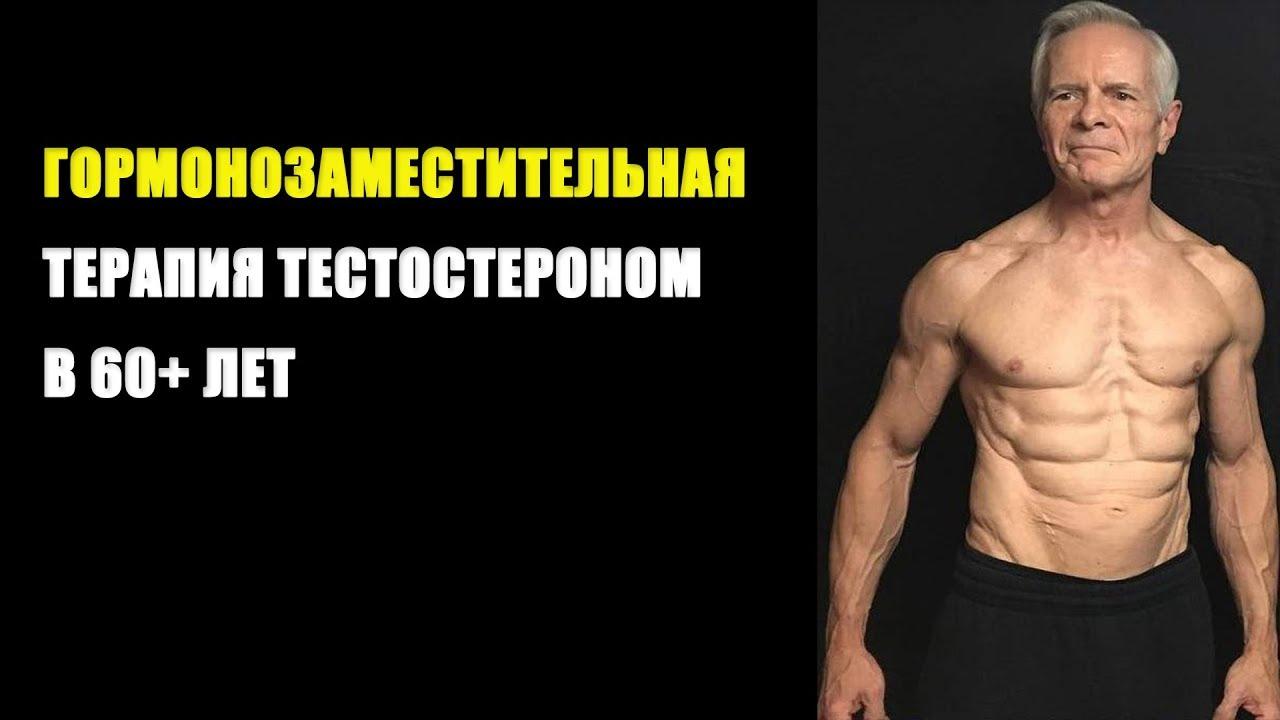 Низкий тестостерон у мужчин - причины дефицита, симптомы, методы лечения медикаментами и народными средствами