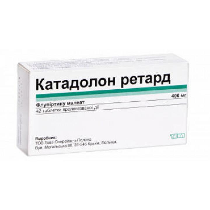 Флупиртин