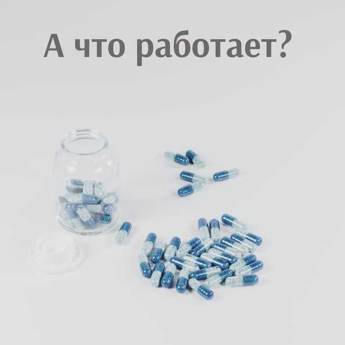 Инструкция по применению селанка и отзывы о препарате