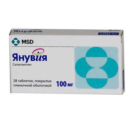 Кселевия 100 мг