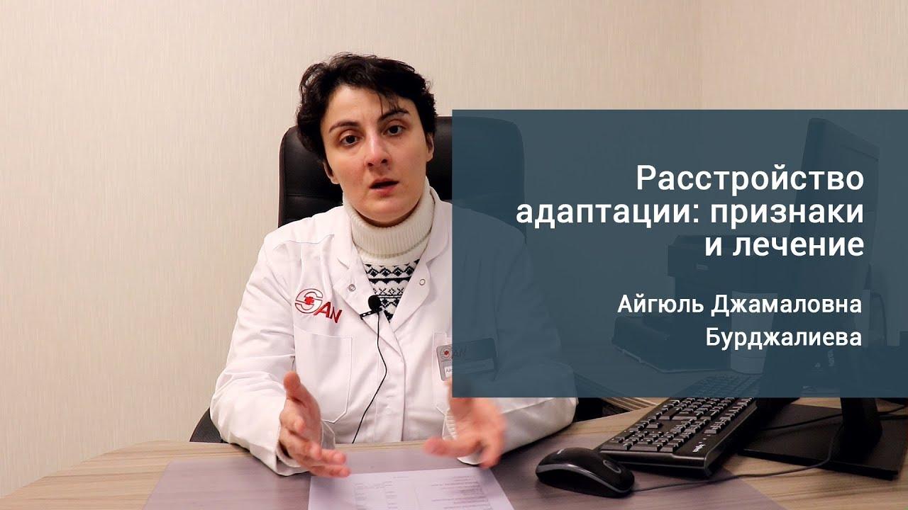 Невроз. причины, симптомы и лечение патологии
