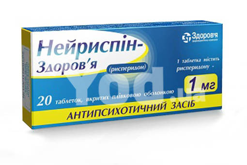 Ремерон инструкция по применению, отзывы и цена в россии