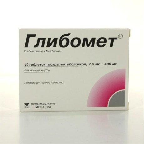 Как правильно использовать препарат глибомет?