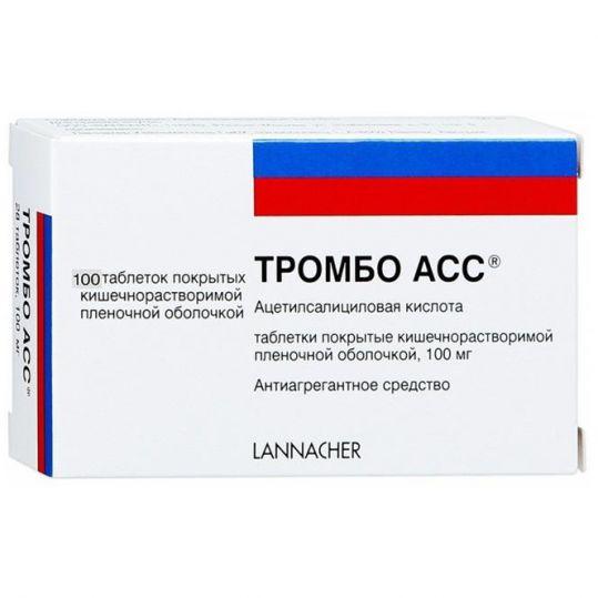 Тромбо асс таблетки : инструкция по применению