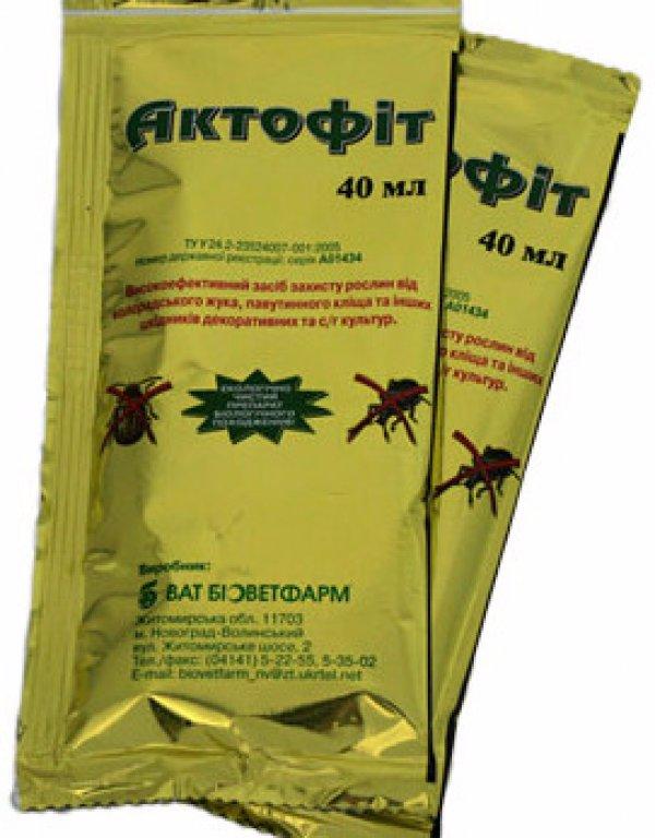 «бактофит»-биофунгицид. инструкция по применению
