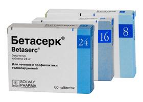Бетагистин (betahistine). отзывы пациентов принимавших препарат, инструкция, цена