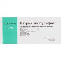 Диласидом − инструкция по применению, отзывы, аналоги, цена таблеток