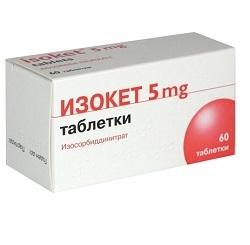 Изо-мик: сравнить цены, инструкция по применению, отзывы, аналоги, купить изо-мик в украине – yod.ua