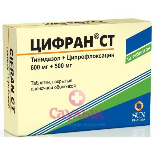Тинидазол 500 мг